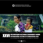 Jury decision XXVI International Festival of Ethnological Film