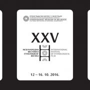 Jury decision - XXV International festival of ethnological film
